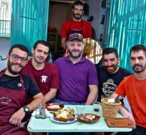 τρανζισΤοΡάκι - Αμοργός - Greek Gastronomy Guide